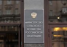 Federația Rusă pune la cale un nou embargo