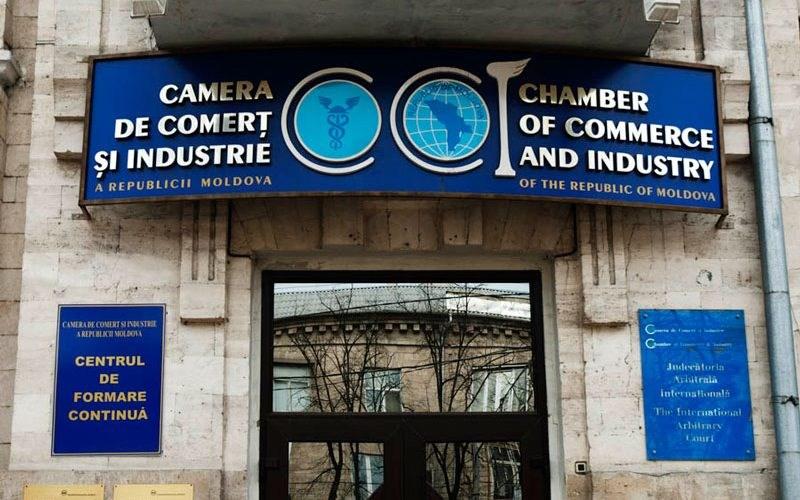 Ofertă de angajare la Camera de Comerț și Industrie