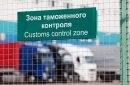 Rusia interzice importul de fructe şi legume din Egipt ca reacţie la respingerea grâului rusesc